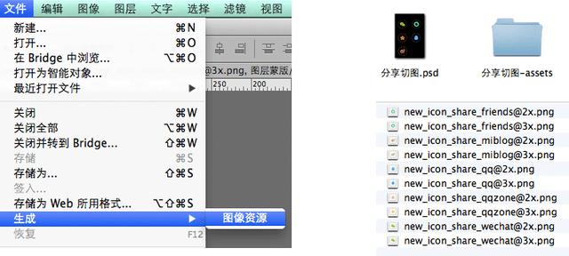 简单6步帮UI设计师高效完成切图字体设计知图片