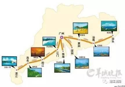 http://www.880759.com/zhanjiangxinwen/12385.html