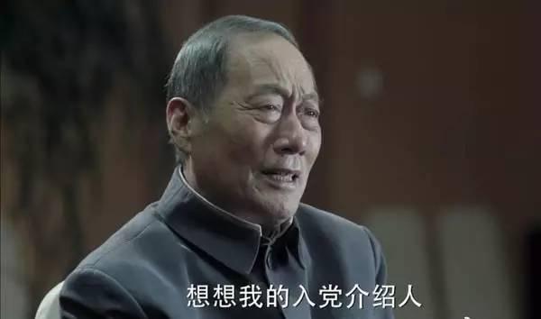 """白条怎么套现""""达康""""竟成扬州偶迹双元雇用测验考点?附《群寡的名义》考卷!"""