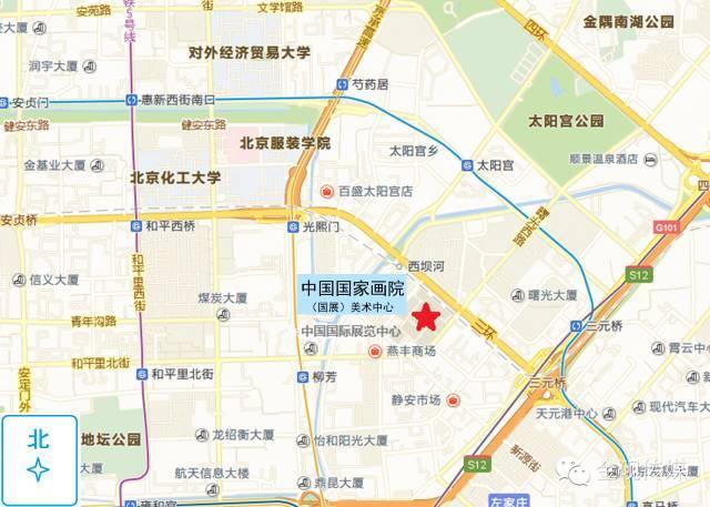 【请柬】丽水学院邹建利教授书法展