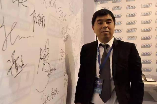 王旭东谈体育产业:资本只能助力,创业关键在人
