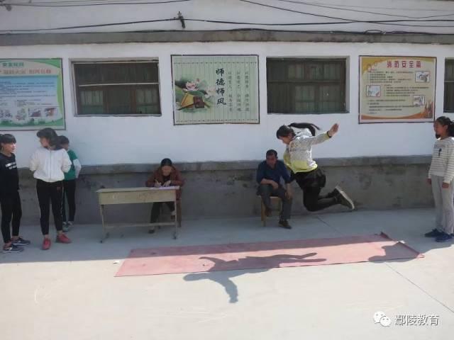 鄢陵县中小学近期发生的大事小事!精彩图片新闻