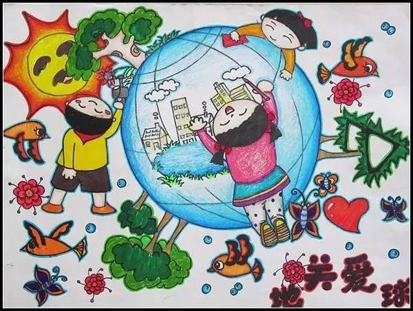 """4.22世界地球日,""""心目中的家园""""创意绘画大赛邀你来参与!图片"""