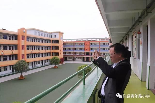 【校园动态】汉师附小光辉校区领