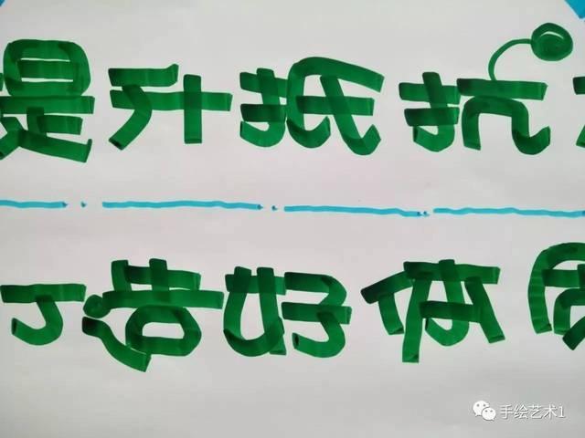 """【手绘pop教程】教您怎么绘制门店海报中的""""蛋白粉"""",详情分解"""