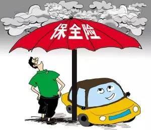 惠州奇瑞撞宾利大家都知道了车险要怎么买你知道吗?车险知识2017
