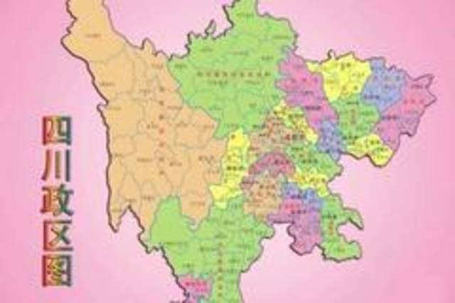 青海冥宁镇人口_青海地图