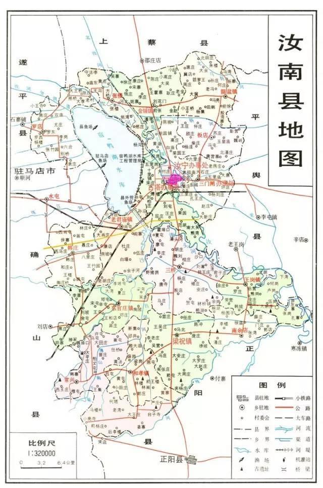 汝南县多少人口_全球瞩目 倒计时20天 驻马店,准备好了