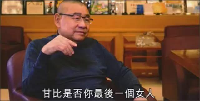 前男友黄鸿升登台拥搂杨丞琳:我们就像家人壹