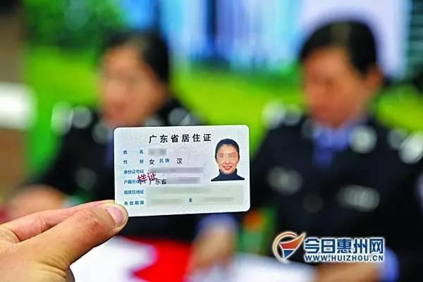 下月起居住证回执在惠州不能买车?交警回应:真相远不止如此!