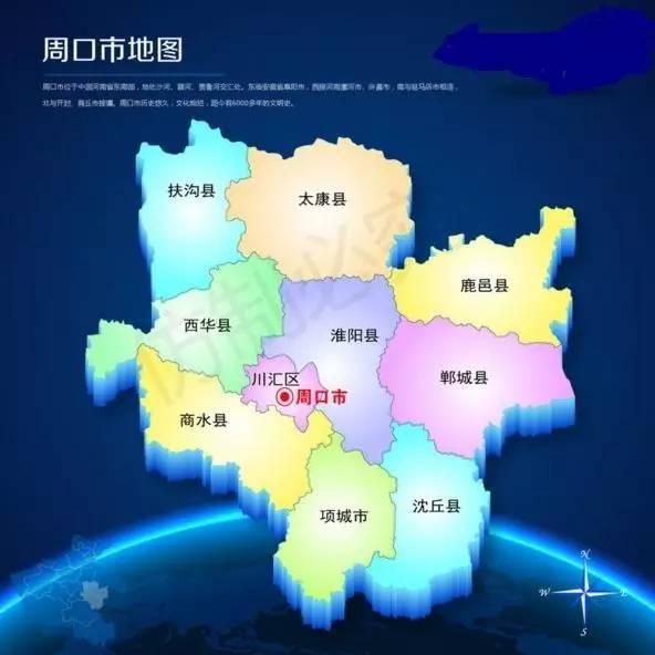 周口各县区经济总量_周口野生动物园图片