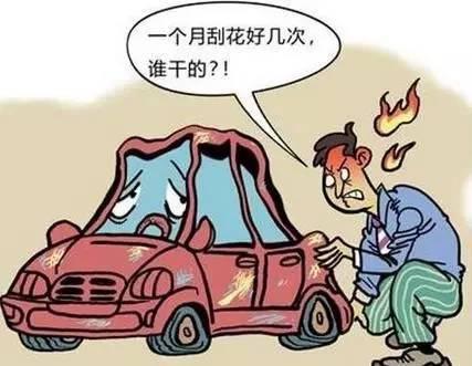交通事故车险赔偿标准是什么?  在线法律咨询|律图