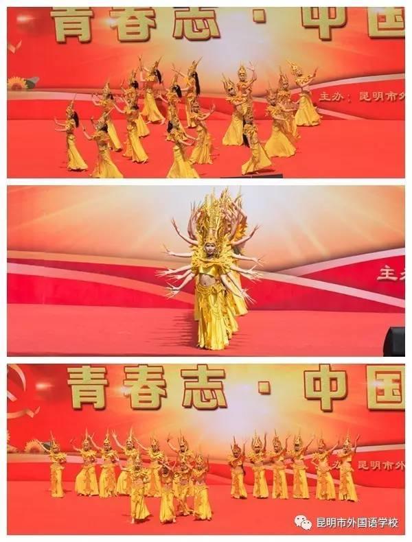 青春志·中国梦 | 昆外校2017年五·四 青年节优秀节目展演