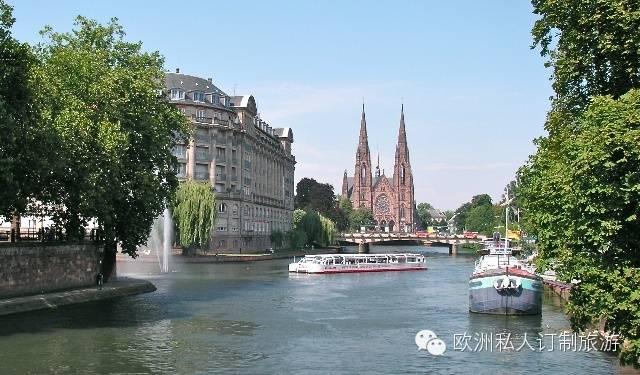 斯特拉斯堡--法德风情的完美结合