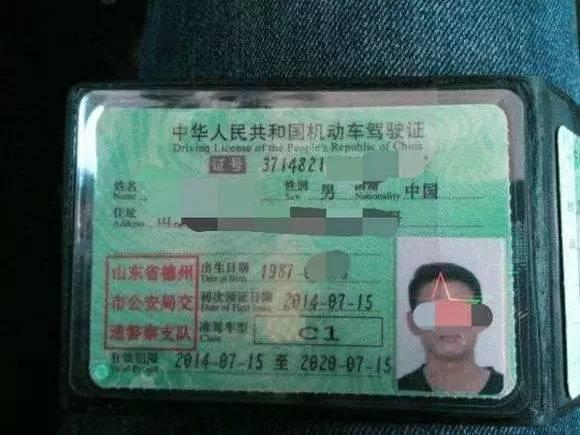 駕駛證b證扣分_全國駕駛證扣分查詢 全國駕駛_駕駛證網上扣分