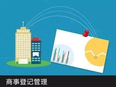 老板注意了!在深圳注册公司,虚假注册地址将严