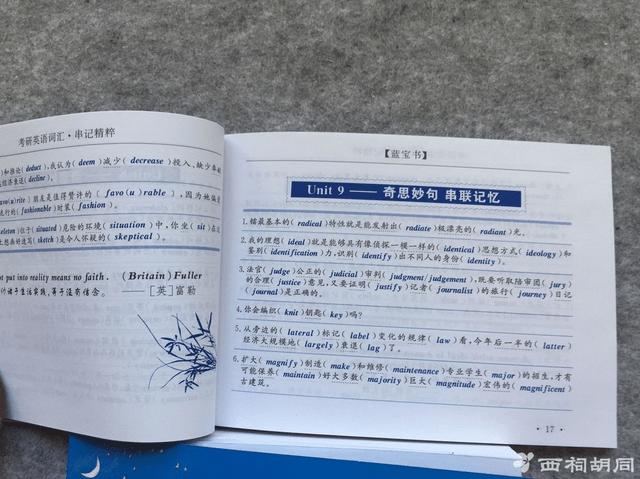1997到2018考研英语_1997年考研英语二真题_1997年英语一真题