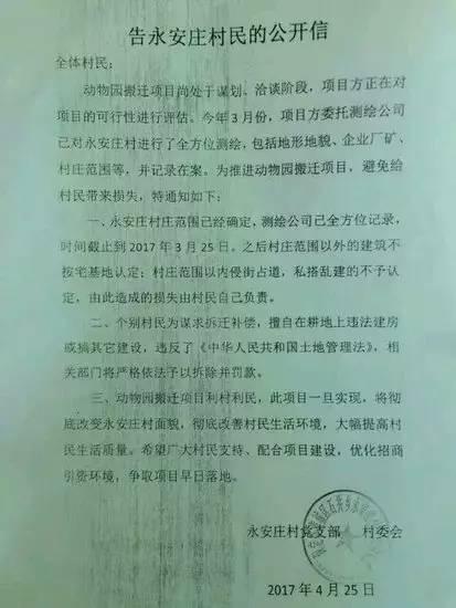 http://www.bdxyx.com/wenhuayichan/53312.html