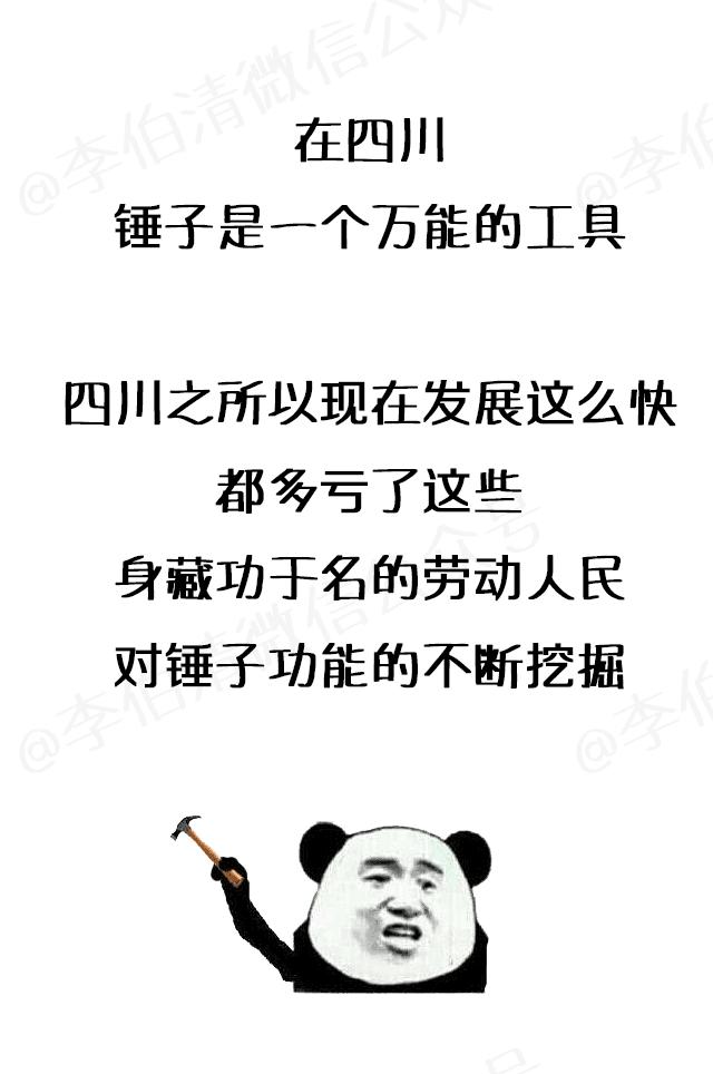 单票票衣柜640_964竖版竖屏矛山法筷子放票据中