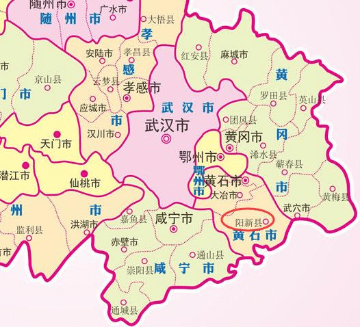 湖北省阳新县gdp有多少_湖北省GDP统计公报公开,武汉第一,咸宁增长最快