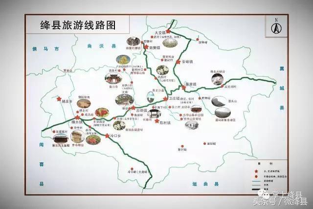 519中国旅游日绛县多家景区免门票,你会翻谁的牌?