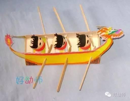 端午节手工——龙舟制作图解图片
