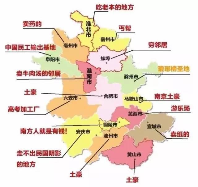 安徽各县人口_从历史地理经济文化等视角,谈安徽行政区划改革