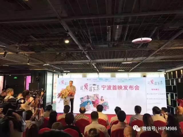 http://www.ningbofob.com/wenhuayichan/33065.html