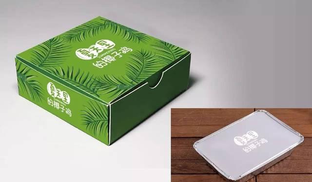 海南万达飞来了a椰子的苏州椰子鸡!夏天里的国内室内设计的v椰子现状图片