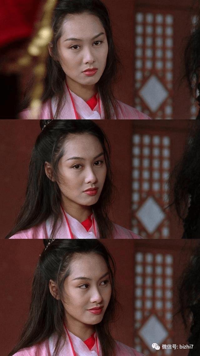 520,大话西游壁纸,朱茵,紫霞仙子图片