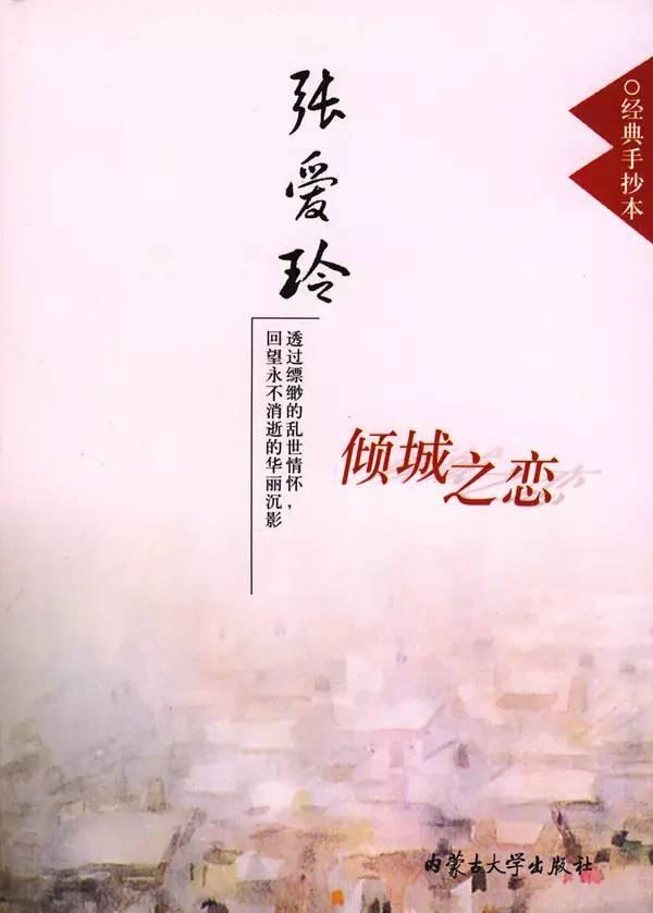 好书推荐   kindle畅销书系列