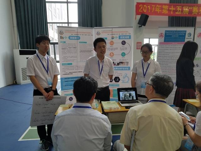 三名青岛二中学生将代表中国参加斯德哥尔摩世