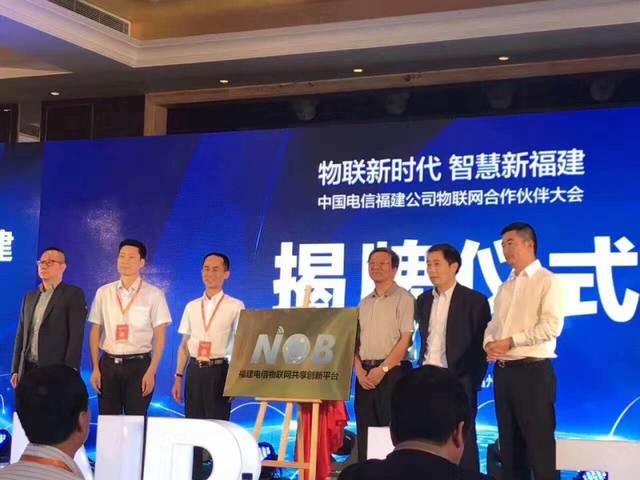 中兴通讯智慧治水业务在千岛湖畔下姜村成功实践