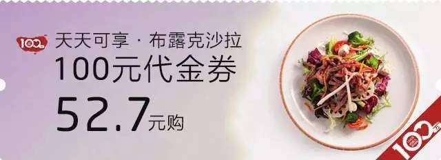 小招又要搞美食了,辣么多美食,52.7元抵100元,手慢无!土族名菜事情图片