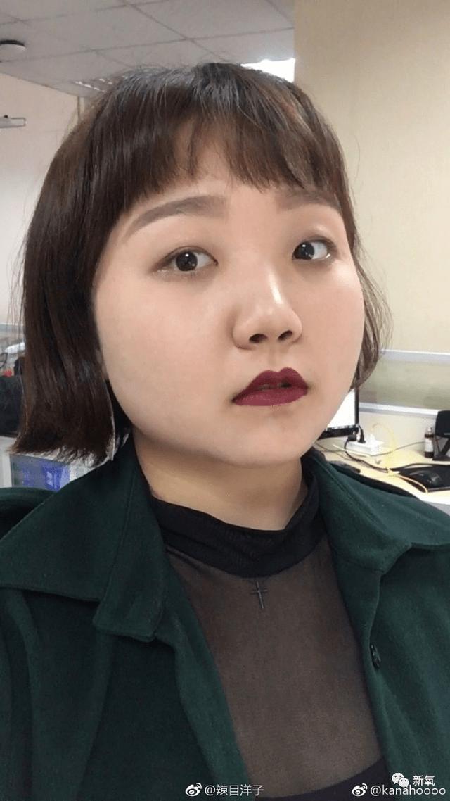 最近超级热门的辣目洋子同学当然也不在话下.