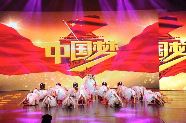 中国梦我的梦手工作品