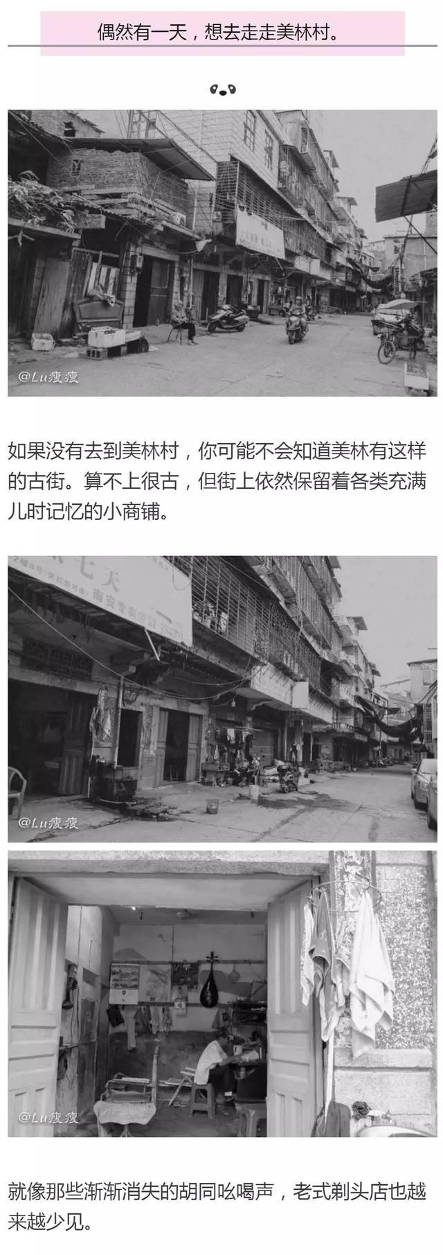 美林镇美林村,满满的儿时回忆图片