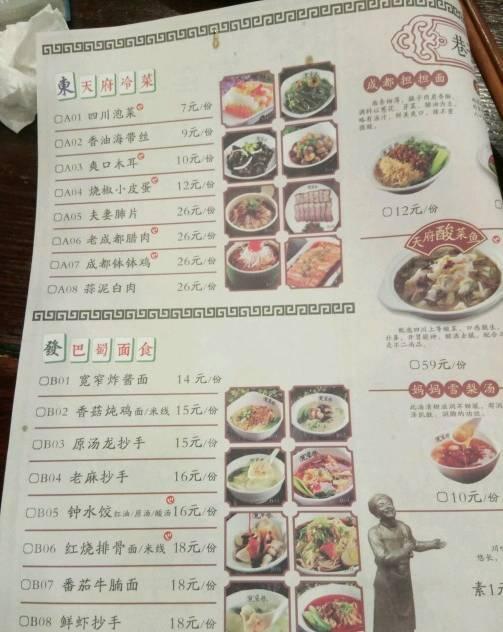 18禁色_济南这些18禁的餐厅,你知道几个