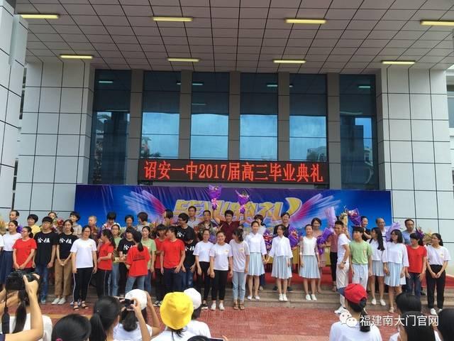 吴江萍校长,林玉辉书记给学生代表颁发毕业证书并由吴江萍校长致毕业图片
