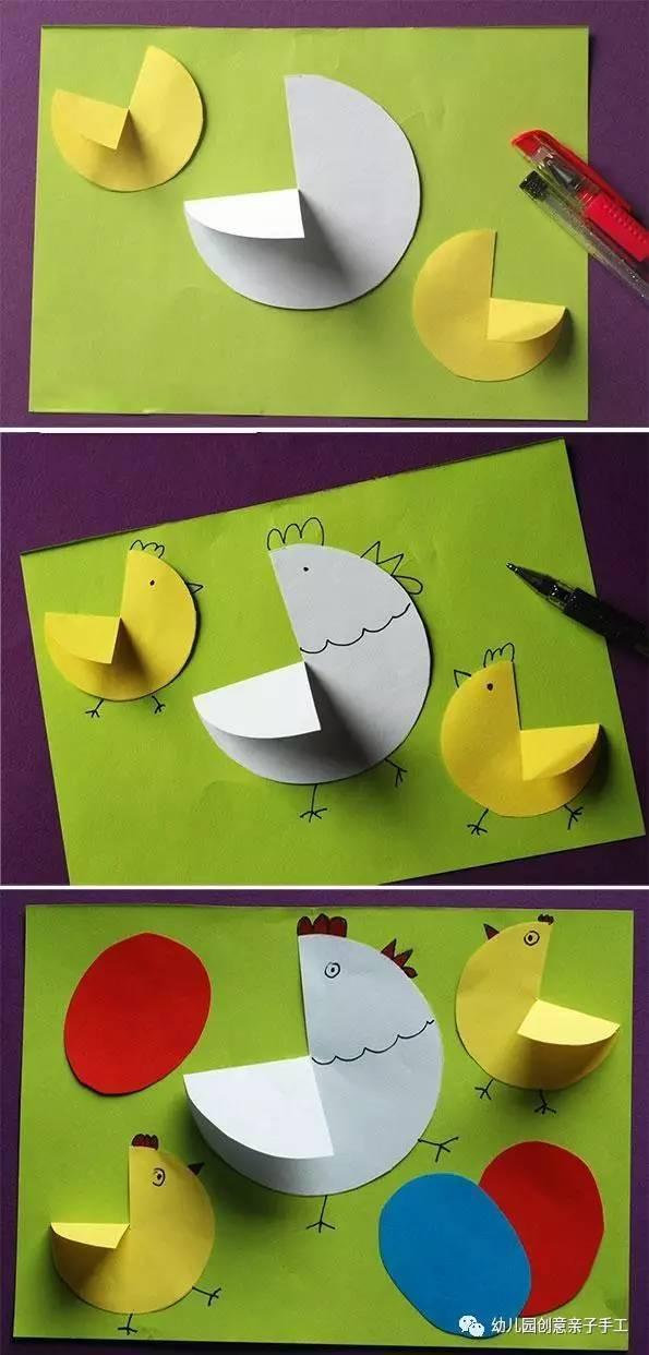 幼儿园亲子手工:一张纸的玩法延伸,美出天际!