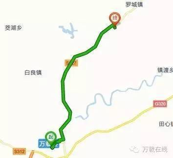 万载县人口多少_万载县地图