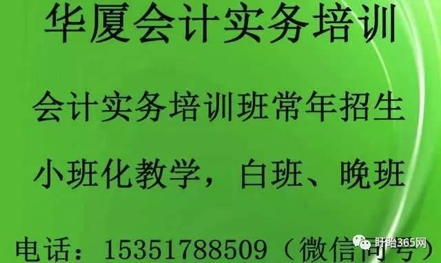 网爆盱眙高中收取违规在外培养费;马坝人介绍规划高中自我涉嫌图片