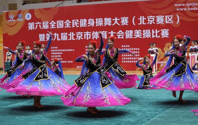 第9届北京市体育大健美操培训1700名爱好西安哪里有皮划艇比赛图片