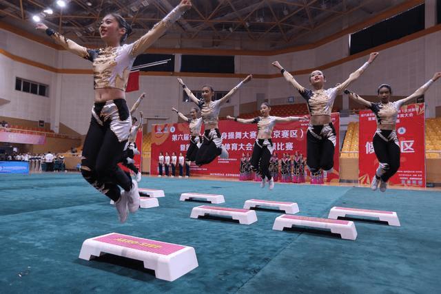 第9届北京市体育大健美操射击1700名爱好30米站姿比赛图片