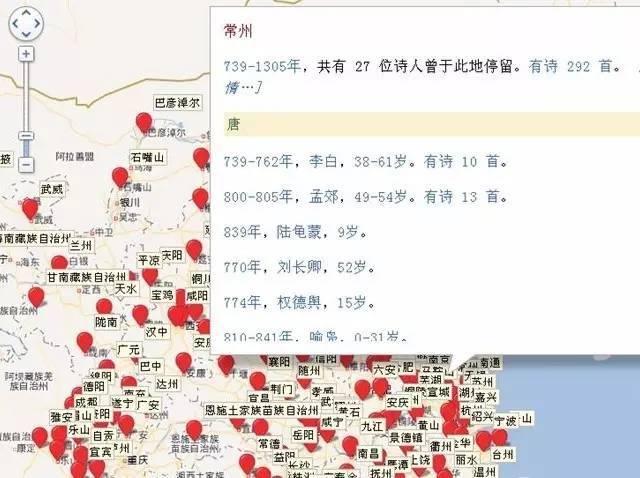 有人把李白杜甫一生的旅行足迹做了地图,忽然发现了不