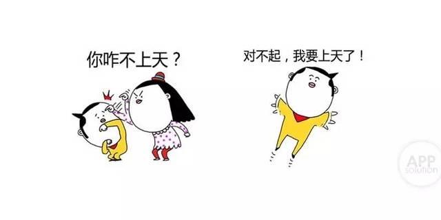 「闲宝男女常用语篇」还为两个人用表情吵架准备了成套的表情,这样图片