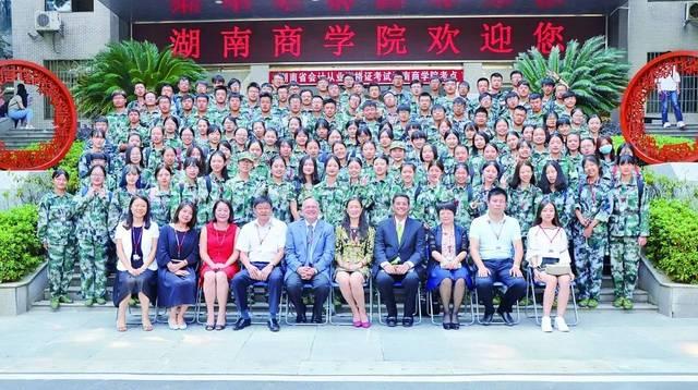 http://www.awantari.com/shishangchaoliu/161083.html
