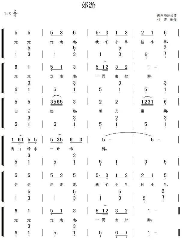 易学拇指简谱_17音拇指琴简谱