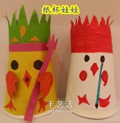 幼儿园纸杯手工小制作 简单一次性纸杯小手工