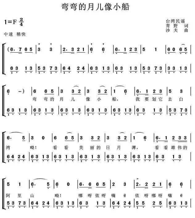 【教师篇】幼儿园简谱:幼儿园经典弹唱儿歌简谱大全!